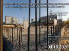 ЖК Статус - ход строительства, фото 81, Октябрь 2020