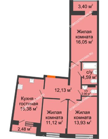 3 комнатная квартира 77,97 м² в ЖК Ватсон, дом № 3