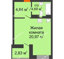 Студия 31,72 м² в ЖК Ютта, дом ГП-1 - планировка