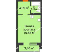 Студия 27,91 м² в OK Salut (Салют), дом ГП-6 - планировка