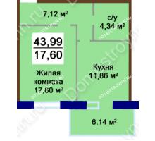 1 комнатная квартира 43,99 м², Жилой дом Приокский - планировка