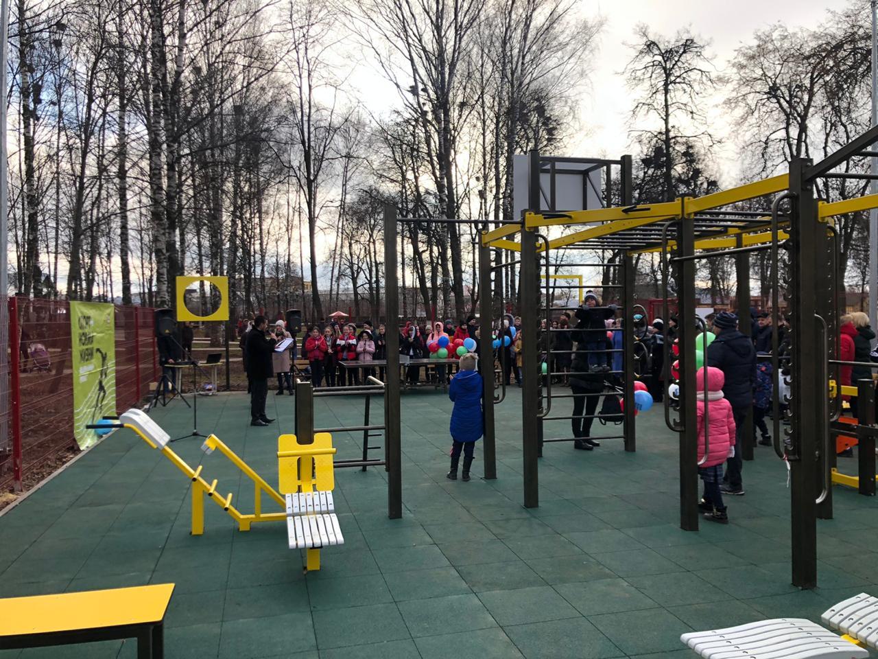 Воркаут-площадку построили в Ардатовском районе Нижегородской области