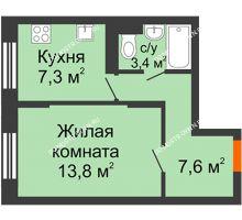 1 комнатная квартира 32,1 м² в ЖК Жюль Верн, дом № 1 корпус 2