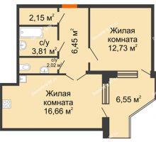 2 комнатная квартира 47,1 м², ЖК Розмарин - планировка