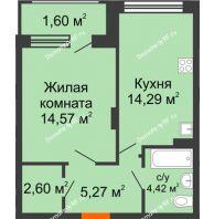 1 комнатная квартира 42,75 м² в ЖК Суворов-Сити, дом 1 очередь секция 6-13 - планировка