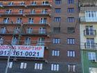 ЖК Дом на Троицкой - ход строительства, фото 94, Февраль 2020