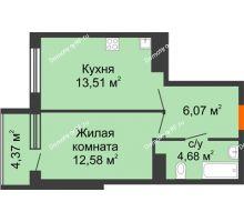 1 комнатная квартира 41,21 м², ЖК Горизонт - планировка