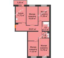 4 комнатная квартира 91,36 м² в ЖК Новый Академгородок, дом № 2 - планировка