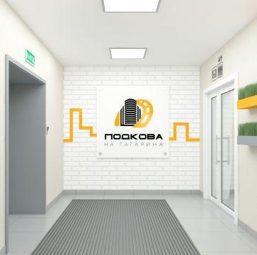 Дом № 3А в ЖК Подкова на Гагарина - фото 11