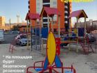 Жилой дом Звездный - ход строительства, фото 75, Декабрь 2019