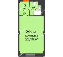 Студия 29 м², Апарт-Отель Гордеевка - планировка