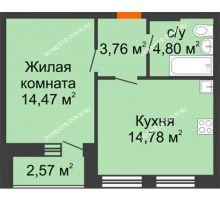 1 комнатная квартира 39,1 м², ЖК На Высоте - планировка