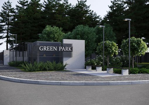 КП Green Park (Грин Парк) - фото 14