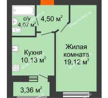 1 комнатная квартира 41,65 м² в ЖК Подкова на Гагарина, дом № 3А - планировка