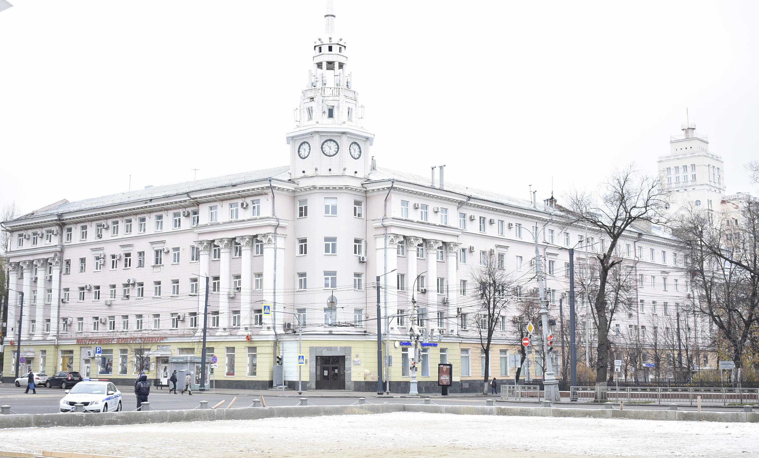 Старый и новый Воронеж - фото 19
