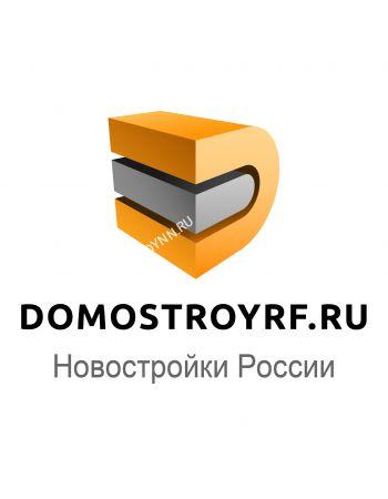1 комнатная квартира 42,6 м² - ЖК Дом на Горького