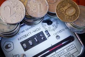 Как получить перерасчет платы за ЖКХ