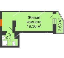 Студия 21,8 м², ЖК Открытие - планировка