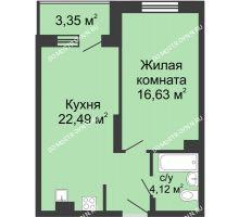 1 комнатная квартира 46,59 м² в ЖК Красная поляна, дом № 6