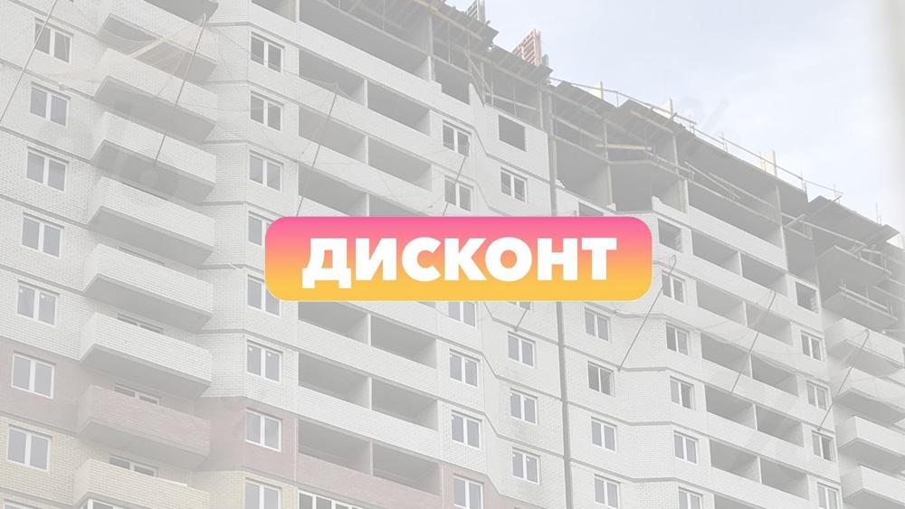 В Ростовской области запущена новая жилищная программа «Дисконт» для всех желающих взять льготную ипотеку